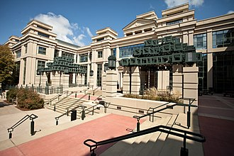 Tippie College of Business - Image: Tippie college of business