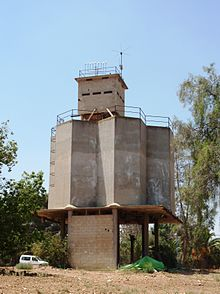 Tkooma water tower.jpg