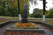 Tomb of the Unknown red Army Fighter (Yasnopolianskyi Park).jpg