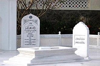 Rafiq Zakaria - Tomb of Rafiq Zakaria in Aurangabad