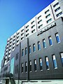 Tosei General Hospital E.jpg