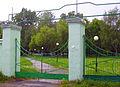 Town Park Gate.jpg