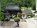 Tozenji (Tsuru).jpg