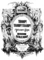 Tramp, Tramp, Tramp - Project Gutenberg eText  21566.png