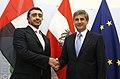 Treffen mit dem Außenminister der VAE (9004755621).jpg