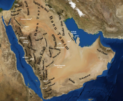 Approximate locations of some of the important tribes of the Arabian Peninsula at the dawn of Islam (cities are indicated in white).