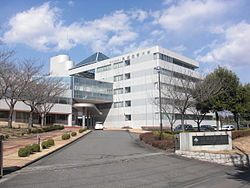 Tsukuba University of Technology Amakubo Campus.jpg