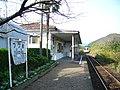 Tsuzuki stn 2.jpg