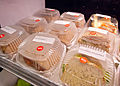 Tuna fish salad and ham and cheese sandwiches - National School Lunch Program.jpg