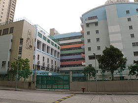 Tung Chung Catholic School (secondary division).JPG