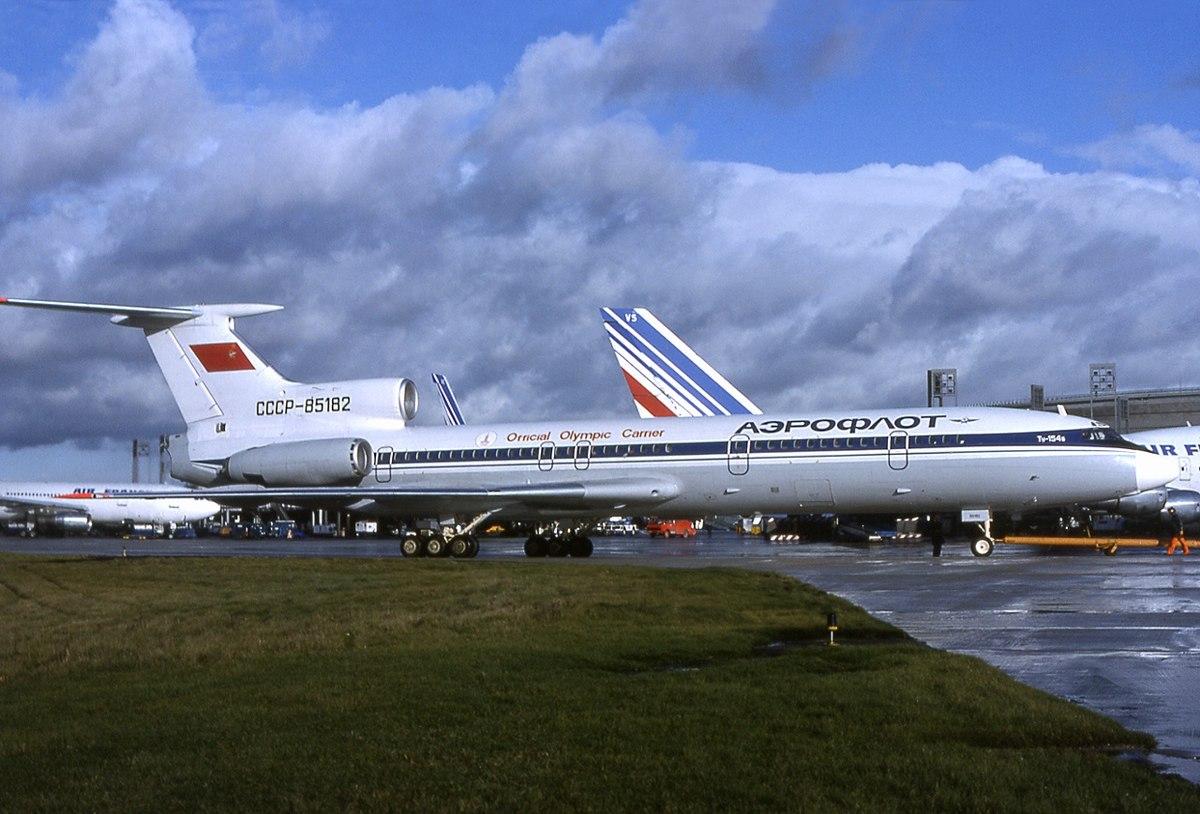 Катастрофа Ту-154 под Максатихой — Википедия