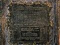 Tycho Brahes datter Mariakirken.JPG