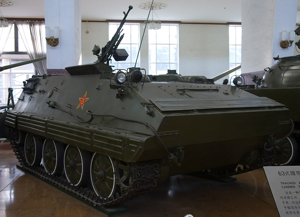 Type 63 APC at the Beijing Military Museum - 1
