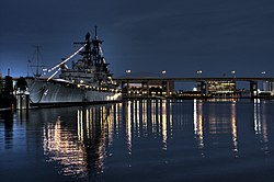 U.S.S. Little Rock, Buffalo New York - anothersaab