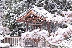 UBC Asian Centre, Bell Shrine, Winter 2013.JPG