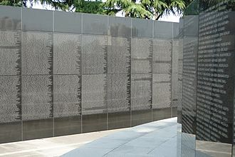United Nations Memorial Cemetery - Image: UN Memorial Cemetery