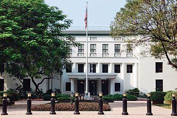 English: Chancery of the Manila American Embas...