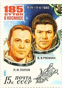 Leonid Iwanowitsch Popow