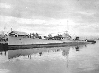 USS <i>S-48</i> (SS-159)