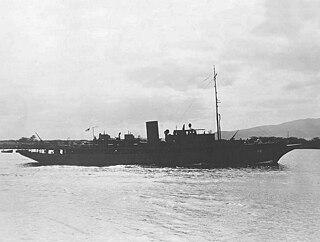 USS <i>Niagara</i> (PG-52)