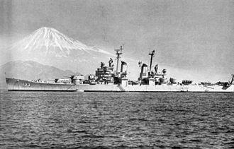 USS Toledo (CA-133) - USS Toledo (CA-133) in Tokyo Bay, 1959.