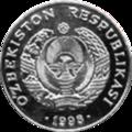 UZ-1996sum100-silver-rev.png
