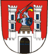 Coat of arms of اوهرسكه هراديشتيه