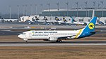 Ukraine International Airlines Boeing 737-4Z9 UR-GAO MUC 2015 01.jpg