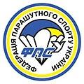 Ukrainian Parachuting Federation (UPF) logo.jpg