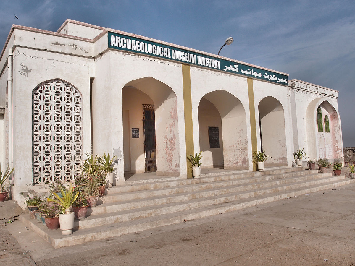 Archaeological Museum Umerkot Wikipedia
