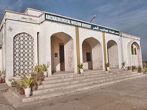 Umerkot - Image: Umarkot museum view