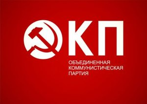 United Communist Party - Image: United Communist Party (UKP) flag
