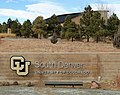 University of Colorado South Denver.JPG