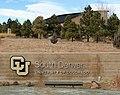 University of Colorado South Denver.JPG