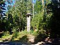 Unser liebe Froun Zinßbach - panoramio.jpg