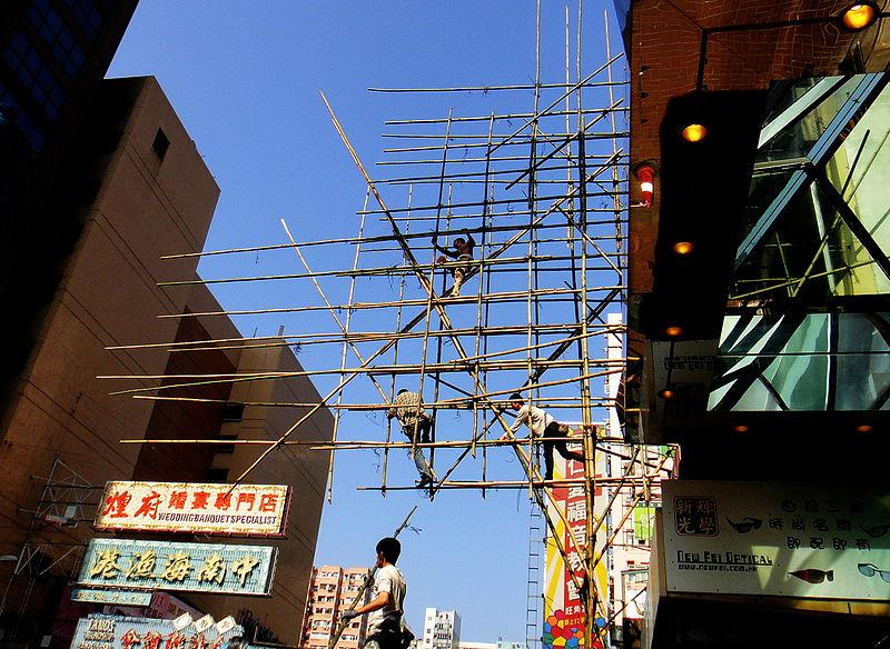 Usage of Bamboo.JPG