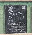 Uslar Deutschboden Fassade Bahnhofstr. Berliner.jpg
