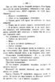 V.M. Doroshevich-Collection of Works. Volume IX. Court Essays-130.png