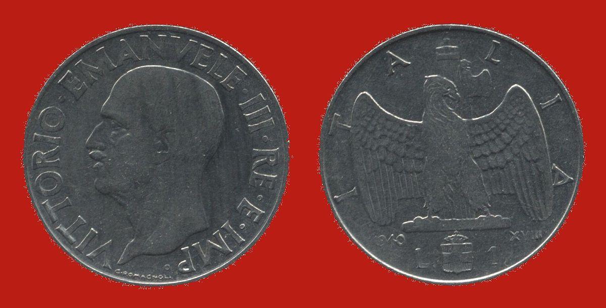 Акмонитал 1 цент 1979 года сша цена