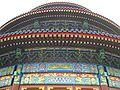 VM Temple of Heaven - Hall of Prayer for Good Harvests - building details 4549.jpg