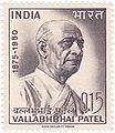 Vallabhbhai Patel 1965 stamp of India.jpg