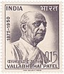 Vallabhbhai Patel 1965 stamp of India.jpg