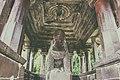 Varaha Temple Khajuraho.jpg