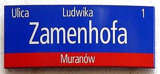 Zamenhof-Esperanto object - Zamenhof street in Warsaw