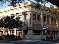 Verbal Building, Claremont, California.jpg