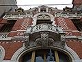 Vichy - Rue Albert Londres, villa Anne-Marie, haut de la façade et plaque d'architecte.jpg