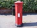 Victorian Postbox, College Road, Framlingham - geograph.org.uk - 1394763.jpg