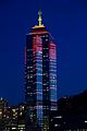 View of Hong Kong 2013-18.jpg