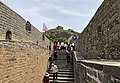 View of Jinshanling from the East Platform of the Brick Crenel (20180430114533).jpg
