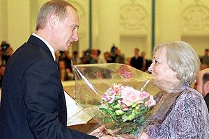 Tatyana Lioznova - Image: Vladimir Putin with Tatyana Lioznova 1
